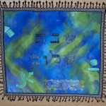 Challah Covers - Blue with Greens | Artketubah.com by Nishima Kaplan