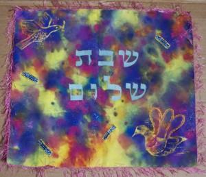 Challah Covers - Dove | Artketubah.com by Nishima Kaplan