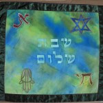 Challah Covers - Greens with Blue | Artketubah.com by Nishima Kaplan