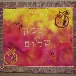 Challah Covers - Pomegranate Sunset | Artketubah.com by Nishima Kaplan