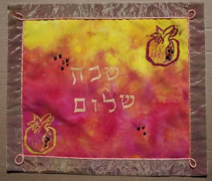 Challah Covers - Pomegranate Sunset | Artketubah.com by Nishima Kaplan