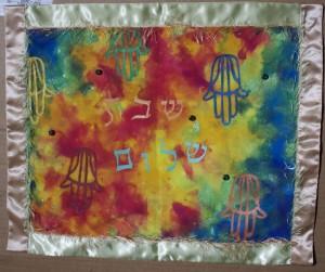 Challah Covers - Rainbow with Hamsas | Artketubah.com by Nishima Kaplan