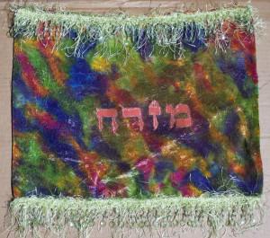 Mizrach, for Eastern wall